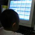 電脳乳児4。